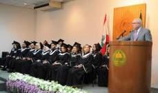 جامعة المقاصد وزعت الشهادات على متخرجي كلية الدراسات الإسلامية والتمريض والعلوم الصحية