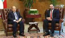 معلومات دبلوماسية للديار: العودة عن الإستقالة ما زالت خياراً مطروحاً لدى عواصم القرار الغربية