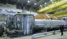 منظمة الطاقة الذرية الإيرانية تعلن عن وقوع حادث في احدى مخازن مفاعل نطنز النووية