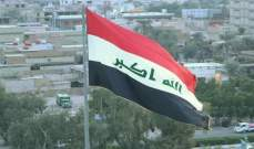 السلطات العراقية أعلنت إغلاق أجوائها أمام الرحلات القادمة والمتجهة إلى إيران