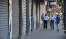 جمعية تجار زحلة تعلن الاقفال العام في اسواق المدينة غدا