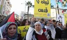 تجدد الاحتجاجات والتظاهرات المناهضة لقرار ترامب بشأن القدس ببيت لحم