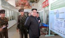 خارجية كوريا الشمالية: ترامب مختل عقليا