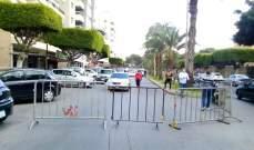 النشرة: إقفال الطريق الرئيسي بمحلة ساحة الشهداء في صيدا احتجاجا على ارتفاع سعر صرف الدولار