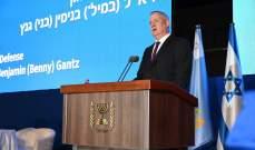غانتس: نستعد لمواجهة التهديد النووي الإيراني