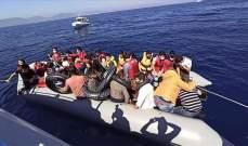 خفر السواحل التركي ينقذ 44 طالب لجوء أعادتهم اليونان