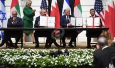 كان العبرية: مكتب المصالح الإسرائيليّ بالبحرين يعمل منذ بداية العقد الماضي