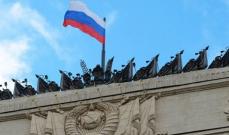 الخارجية الروسية: تحالف