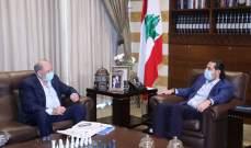 الحريري عرض الاوضاع مع الجراح واستقبل قاضي البقاع الأوسط وراشيا وامام جبيل