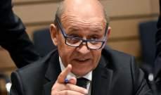 الخارجية الفرنسية: لدينا مؤشرا على استخدام سلاح كيميائي في إدلب