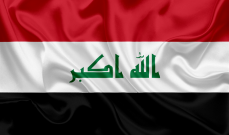أنباء عن سقوط صاروخ في محيط السفارة الأميركية في بغداد