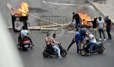 الجديد: المتظاهرون يتوجهون إلى ساحة رياض الصلح من جديد