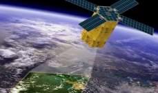 أول قمر صناعي تايواني لاستشعار الأرض يرسل صورا غير واضحة