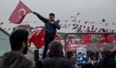 النيابة العامة التركية تطالب بعقوبة السجن 15 عاما لـ11 ناشطا حقوقيا من منظمة العفو