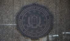 مكتب التحقيقات الفيدراليحذر من تهديد وشيك بجريمة إلكترونية ضد المستشفيات