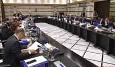 مجلس الوزراء أرجأ البت بالتعاقد مع شركة التدقيق الجنائي
