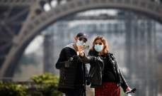 الحكومة الفرنسية تعلن توسيع فرض وضع الكمامات ليشمل الأطفال اعتبارا من سن السادسة