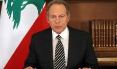 لحود: المقاومة هي مكملة للجيش وبدون سلاحها لبنان يفقد سيادته