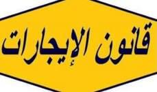 زخور يطالب الراعي والعبسي بالسعي لحماية أكثر من مليون مواطن لبناني مستأجر