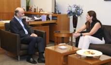 جعجع التقى سفيرة النروج في لبنان