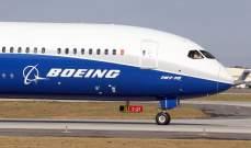 إدارة الطيران الأميركية: إنقاذ أفراد طاقم طائرة شحن لبوينغ بعد هبوط طارئ في المحيط الهادئ