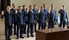 أحد عشر ضابطاً في الأمن العام أقسموا اليمين القانونية