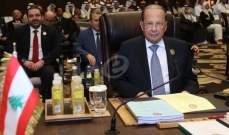 """""""الحياة"""": لا جلسة للحكومة هذا الاسبوع بسبب سفر عون والحريري"""