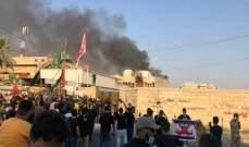 متظاهرون يحرقون مقر قناة عراقية لتعمدها الإساءة لذكرى عاشوراء
