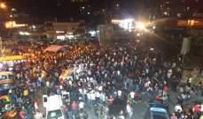مئات المتظاهرين يتجمعون عند دوار كفررمان