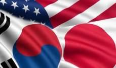 اجتماع أميركي- ياباني- كوري جنوبي بواشنطن لمناقشة نزع السلاح النووي من كوريا الشمالية