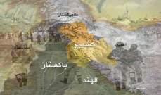 إصابة العشرات بانفجار قنبلة يدوية في كشمير