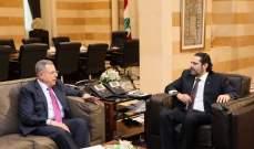الحريري التقى السنيورة والرياشي موفدا من جعجع