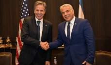 بلينكن ولابيد إتفقا على العمل لإجراء تحقيق دولي في الهجوم على الناقلة الإسرائيلية