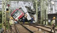 إصابة 30 شخصا في تصادم قطار وشاحنة باليابان