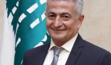 وزير المال وقع إعلاماً لشركات الأموال عن مهلة تقديم تقرير مفوضي المراقبة لسنتي 2019 و2020