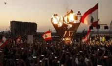 MTV: إشكال على خلفية حضور أمين عام حزب الكتائب إلى مكان إضاءة شعلة 17 تشرين أمام المرفأ
