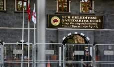 سلطات تركيا تقيل رؤساء 3 بلديات بتهمة الانضمام إلى منظمة إرهابية