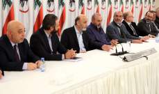 جعجع: التكتل سيحضر جلسات الثقة إلا أنه لن يعطيها للحكومة