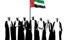 سفارة الامارات تلغي حفل الاستقبال بعيدها الوطني نظرا للظروف الاستثنائية