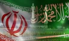 مبادلات ومفاوضات قد تؤدي الى تقارب سعودي-ايراني