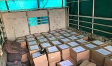 جمعية عدل ورحمة وزعت 200 علبة من مواد التعقيم على عائلات نزلاء سجون