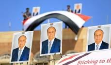 وزير يمني يقدم استقالته: هناك دول بالتحالف الدولي تسعى لتجزئة اليمن