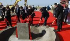 مرتضى يطلق اعمال البناء للمبنى الجديد للكونسرفتوار في الضبية