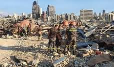الدفاع المدني يؤكد استمرار البحث عن المفقودين في مرفأ بيروت