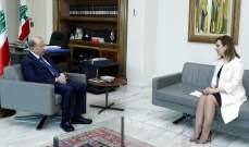 الرئيس عون التقى أوهانيان قبيل سفرها الى يريفان لتمثيله بذكرى الإبادة