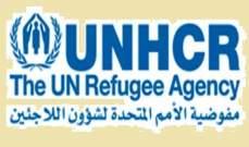 مصادر دبلوماسية للشرق الاوسط: لسنا بخصومة مع مفوضية اللاجئين
