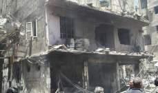 مقتل 4 مدنيين وإصابة 14 آخرين جراء سقوط قذائف في ريف دمشق