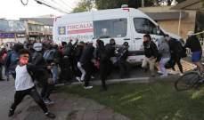 احتجاجات في كولومبيا بعد مقتل مواطن على يد شرطي صعقا بالكهرباء