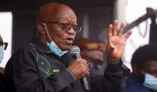 رئيس جنوب إفريقيا السابق يسلم نفسه تنفيذاً لحكم بالسجن 15 شهراً