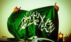 مصادر 8 آذار للديار:أسلوب السعودية الضاغط على حزب الله لن يجديها نفعاً